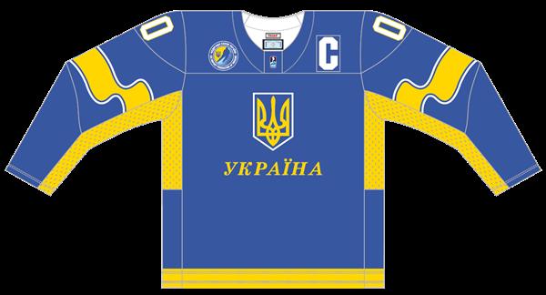 ukr_away.png?width=600