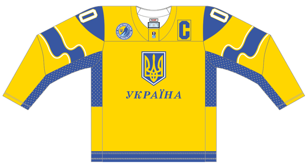 ukr_home.png?width=600