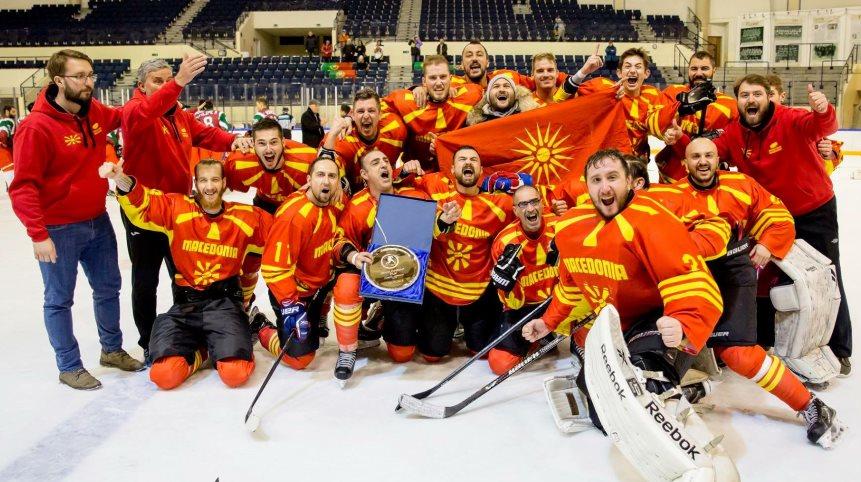Second Development Cup Held